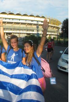 Παγκόσμιο Πρωτάθλημα Νέων στη Φιλιππούπολη της Βουλγαρίας