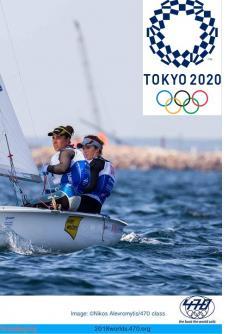 Hempel Aarhus 2018 Sailing World Championships