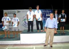 Παγκόσμιο Πρωτάθλημα Νέων 470