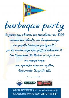 Barbeque Party την Παρασκευή 8 μ.μ.