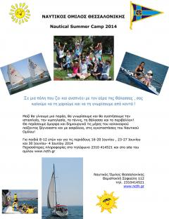 Nautical Summer Camp 2014