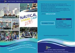 Nautical Summer Camp 2015