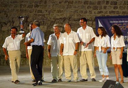 koursarosregatta2005final.jpg