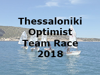 Thessaloniki optimist team racing 2018